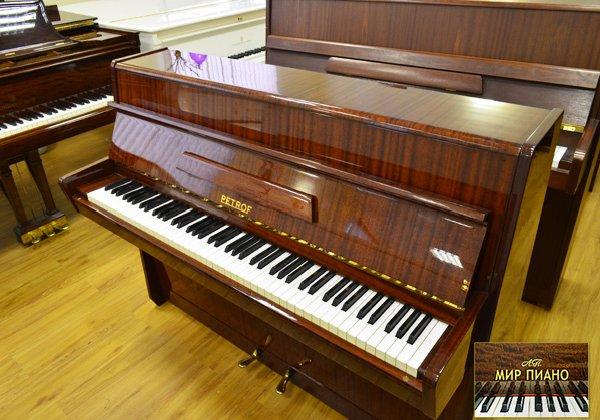 Скачать Игру Пианино Через Торрент - фото 10